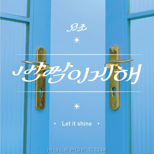 Yozoh – Let it shine – Single