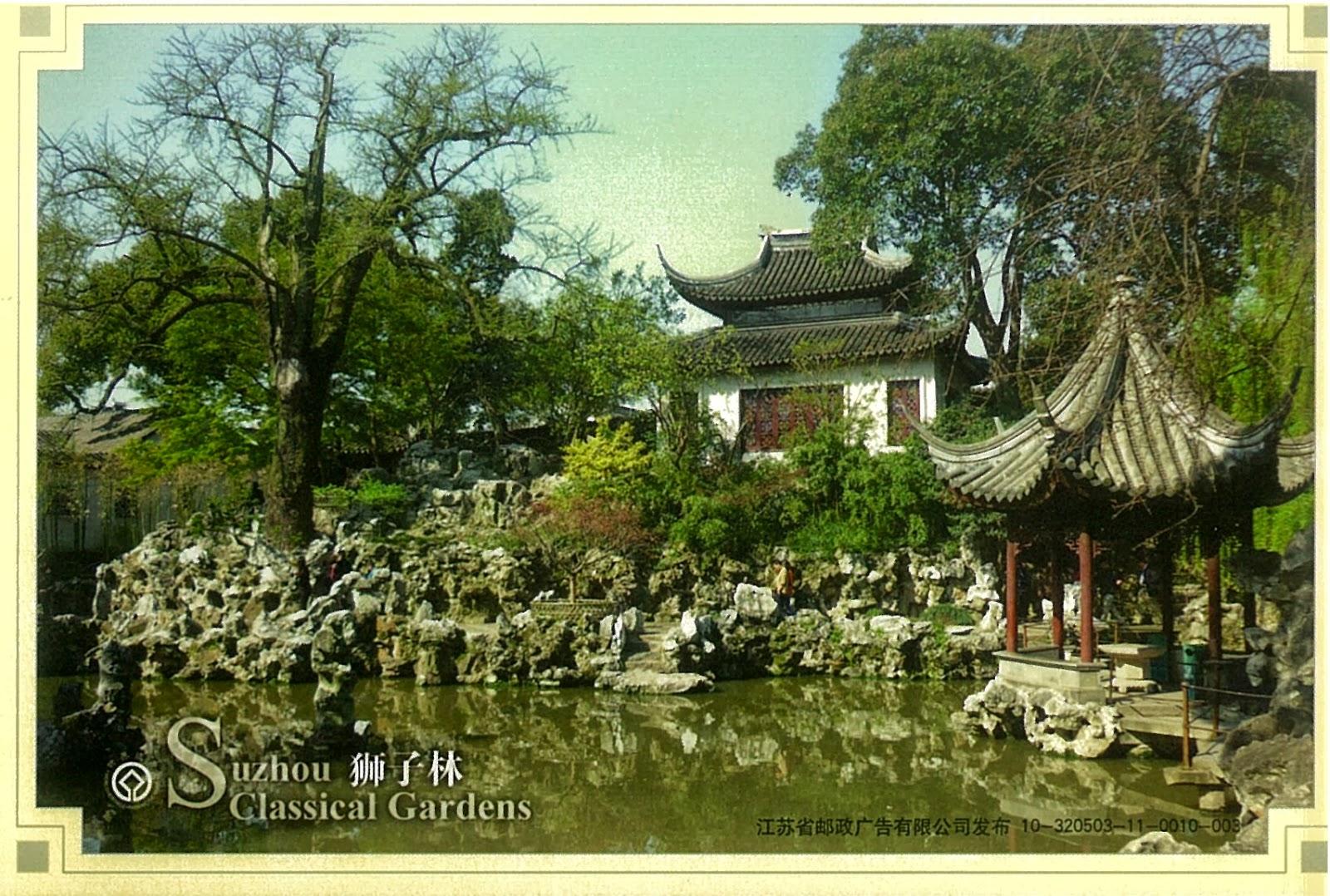 chinese postmark dating