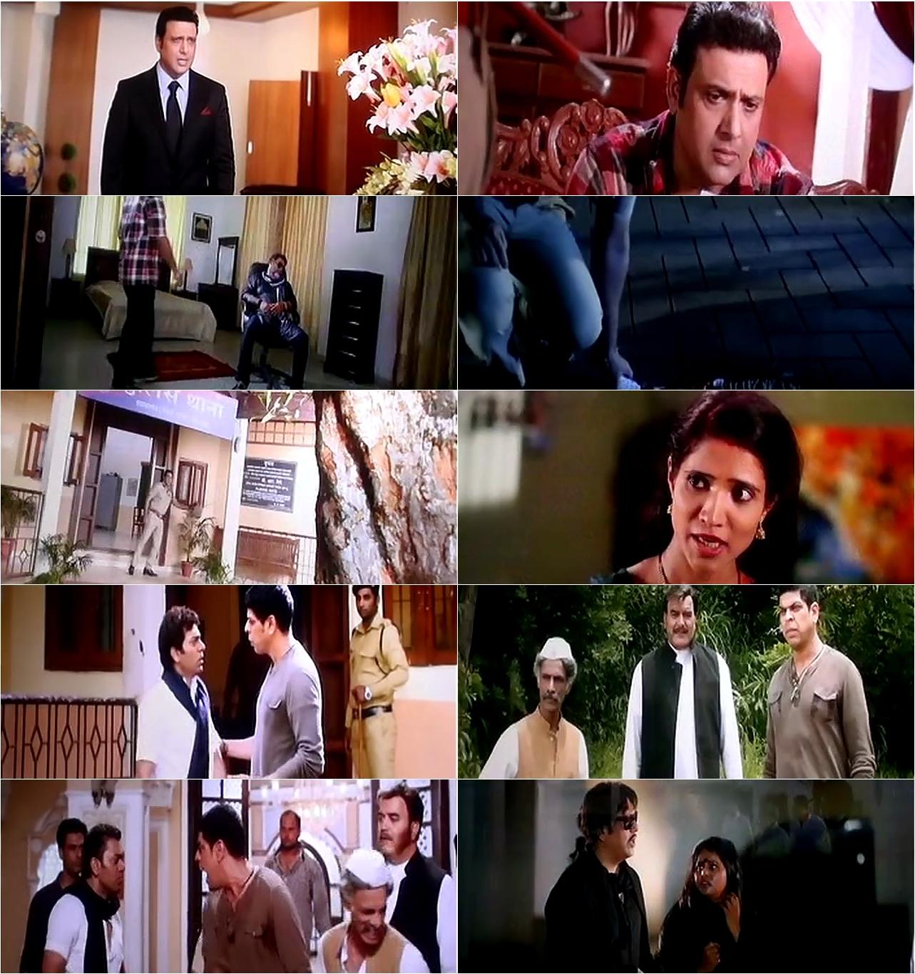 Aa Gaya Hero Movie Screenshot