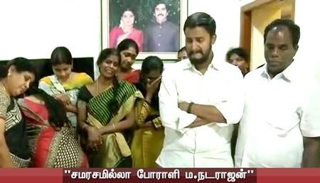 M Natrajan was an Uncompromising fighter for Tamilians Rights: Parivendhar | #Sasikala #Natrajan