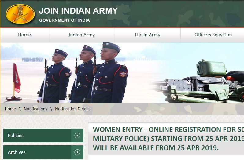 Indian Army Recruitment for Soldier General Duty 2019