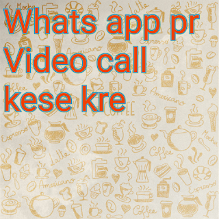 whats app Video call kaise kre whatsapp se