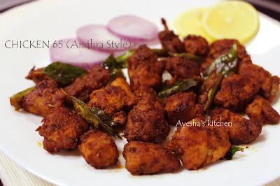 chicken 65 recipe hyderabadi chicken fry chicken roasted kerala chicken fry chicken yummy crispy fry