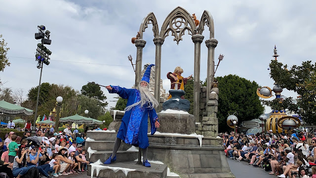 The Sword in the Stone Magic Happens Float