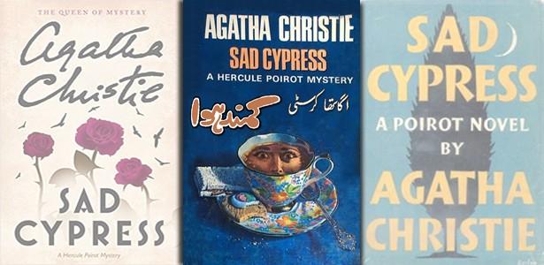 kamande-hawa-agatha-christie-Sad-Cypress