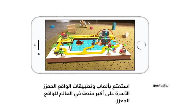 مميزات هاتف ايفون 8 - iPhone 8