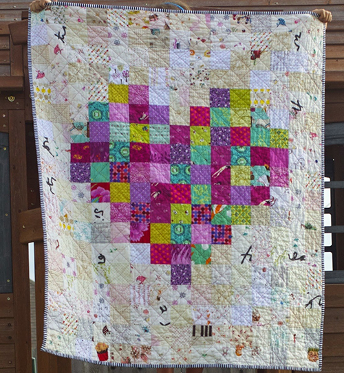 Pixelated Hearts Quilt
