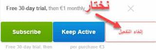 بيع العاب,شراء العاب,بيع العاب الكترونية,بيع العاب pc,ارخص موقع بيع العاب,متجر العاب,games,g2a