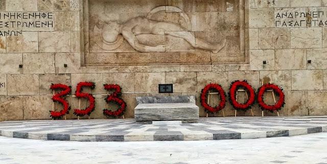 Να οριστεί το 2019 ως έτος μνήμης για τη Γενοκτονία των Ελλήνων του Πόντου, στόχος της ΠΟΕ
