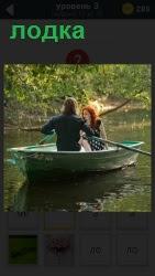 девушка с парнем в лодке катаются на пруду