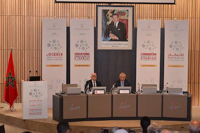 """كلمة السيد عمر عزيمان بمناسبة افتتاح الندوة العلمية في موضوع: """"الابتكار التربوي ودينامية الإصلاح بالمغرب"""""""