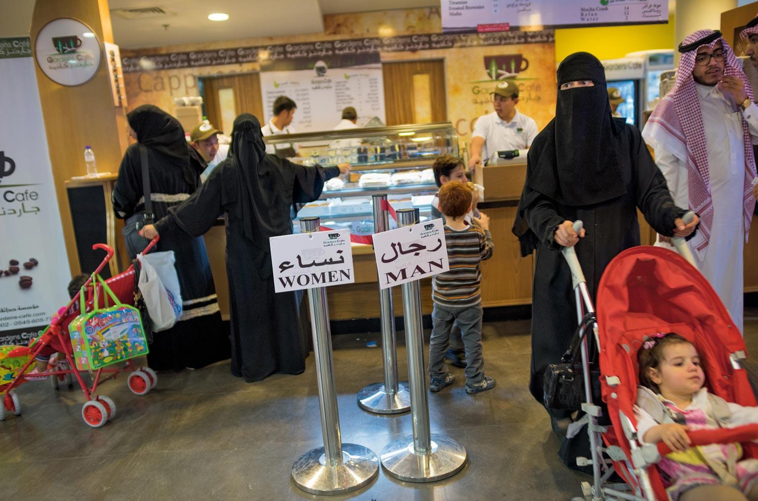 Saudi arabia women midget #12