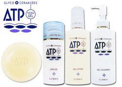 ラシンシアATPセラミド化粧品