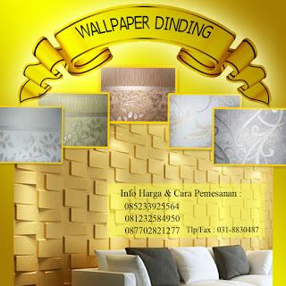 http://www.wallpapermurah99.com/