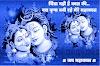 Mahakaal wallpaper, Mahadev images, Shivji wallpaper, Lord Shiva wallpaper, Shiv Chalisa in Hindi