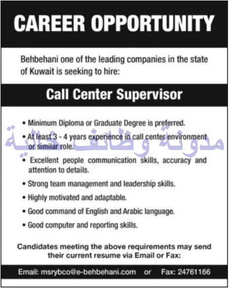 وظائف شاغرة فى الصحف الكويتية الاثنين 11-09-2017 %25D8%25A7%25D9%2584%25D8%25B1%25D8%25A7%25D9%2589