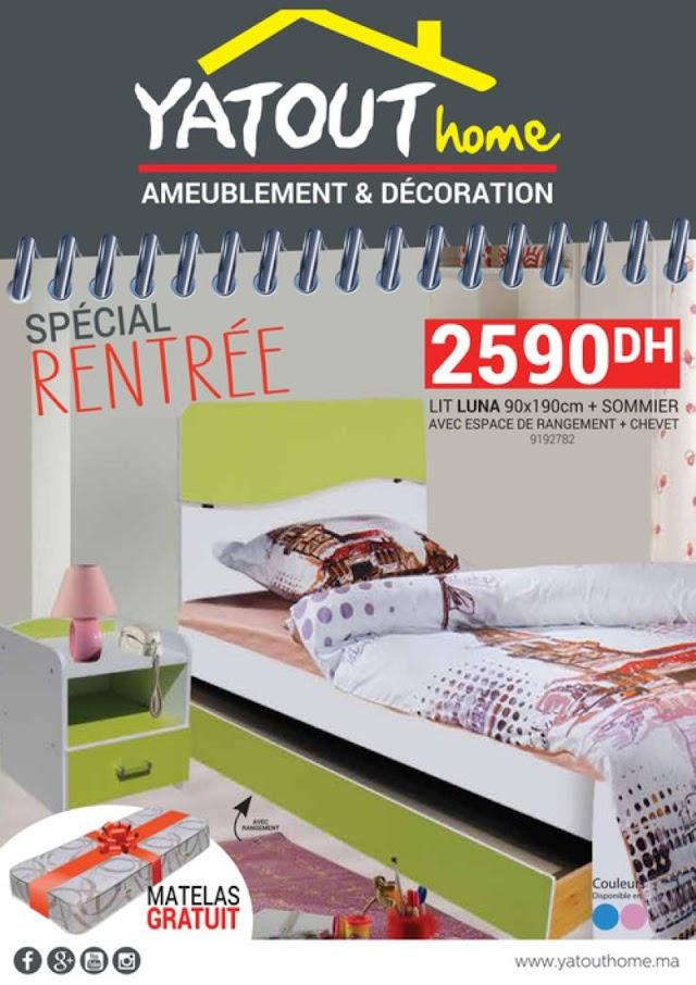Catalogue YATOUT HOME Special Rentrée Scolaire 2019