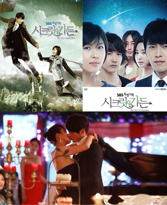 2010 Secret Garden ha jiwon hyun bin
