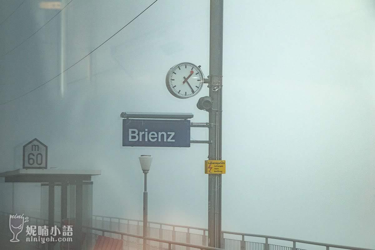 【坐火車遊瑞士】Golden Pass Line 黃金列車。暢行瑞士中部最精華路線