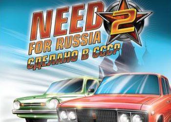 تحميل لعبة سباق سيارات روسيا need for russia للكمبيوتر برابط مباشر مضغوطة ميديا فاير