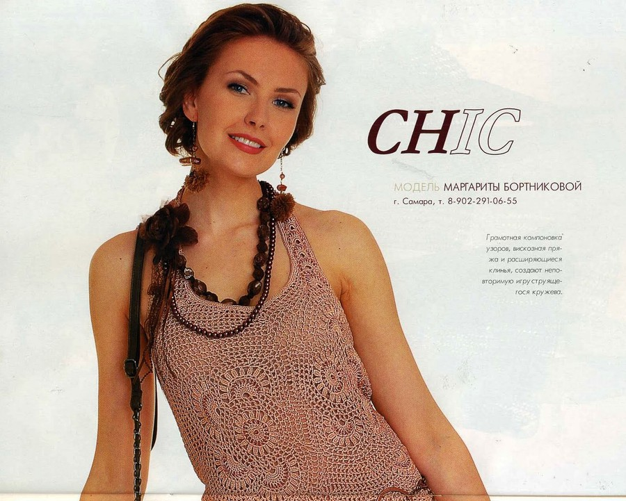 Patron Crochet Vestido Chic