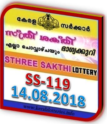 kerala lottery result from keralalotteries.info 14/8/2018, kerala lottery result 14.8.2018, kerala lottery results 14-08-2018, STHREE SAKTHI lottery SS 119 results 14-08-2018, STHREE SAKTHI lottery SS 119, live STHREE SAKTHI   lottery, STHREE SAKTHI lottery, kerala lottery today result STHREE SAKTHI, STHREE SAKTHI lottery (SS-119) 14/08/2018, SS 119, SS 119, STHREE SAKTHI lottery SS119, STHREE SAKTHI lottery 14.8.2018,   kerala lottery 14.8.2018, kerala lottery result 14-7-2018, kerala lottery result 14-8-2018, kerala lottery result STHREE SAKTHI, STHREE SAKTHI lottery result today, STHREE SAKTHI lottery SS-119 keralalotteryresult, today kerala kerala lottery, kerala SAKTHI today, kerala lottery STHREE SAKTHI today result, STHREE SAKTHI kerala lottery result, today STHREE SAKTHI lottery result, STHREE SAKTHI lottery today   result,  lottery today, kerala lottare, SAKTHI-lottery-result- state lottery today, kerala lottare, kerala lottery result, lottery today, kerala lottery today lottery result kerala lottery online buy, STHREE SAKTHI lottery today, number, tamil, kerala lottery guess, kerala lottery guessing number tips tamil, kerala lottery group, kerala lottery guessing method, kerala lottery gov.in, picture, image, images, pics,   pictures kerala lottery, kl result, yesterday lottery results, lotteries results, keralalotteries, kerala kerala lottery today draw result, kerala lottery online   purchase, kerala lottery results, kerala lottery yesterday kerala lottery SAKTHI lottery result, STHREE SAKTHI lottery today lottery result STHREE evening, kerala lottery evening result, kerala lottery entry kerala lottery online buy, buy kerala lottery online result,  gov.in, picture, image, images, pics,   pictures kerala lottery, kl result, yesterday lottery results, lotteries results, keralalotteries, kerala state lottery today, kerala lottare, kerala lottery result, lottery today, resultSAKTHI, , pictures draw result, kerala lottery online   purchase, kerala lottery res