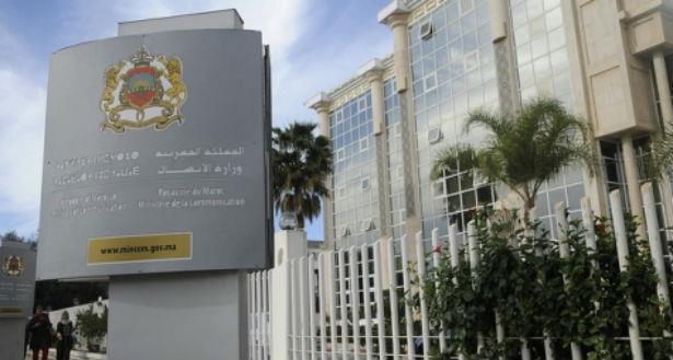 """وزارة الثقافة والاتصال ترد على مزاعم """"مراسلون بلا حدود"""" بخصوص التغطية الصحفية للوضع بالحسيمة"""