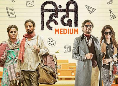 Hndi medium Movie