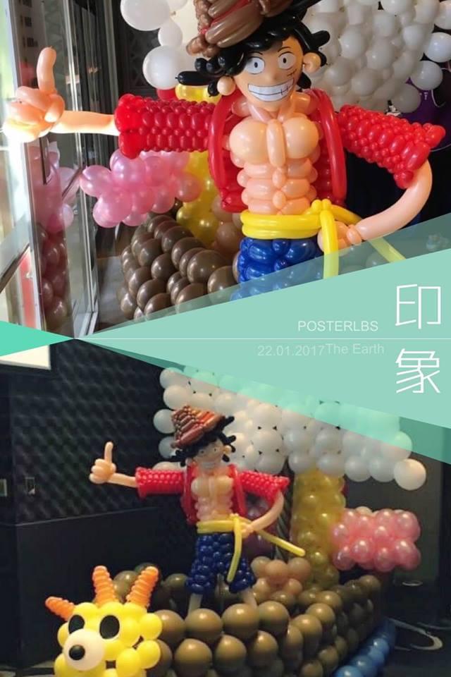 氣球海賊王場地佈置-氣球魯夫