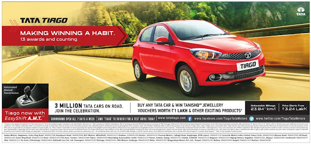 Buy any Tata car and win Jewellery worth one lakh |  March 2017 Ugadi festival offers