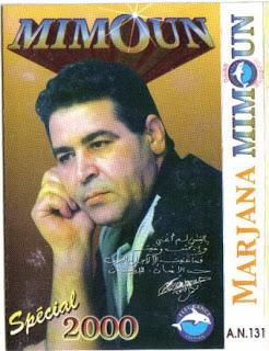 Mimoun El Oujdi-Marjana