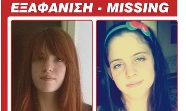 Ο λόγος της εξαφάνισης των δύο κoριτσιών από την πλατεία Αττικής!