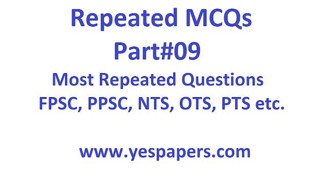 nts| ppsc | fpsc | ots | pts | uts 2019