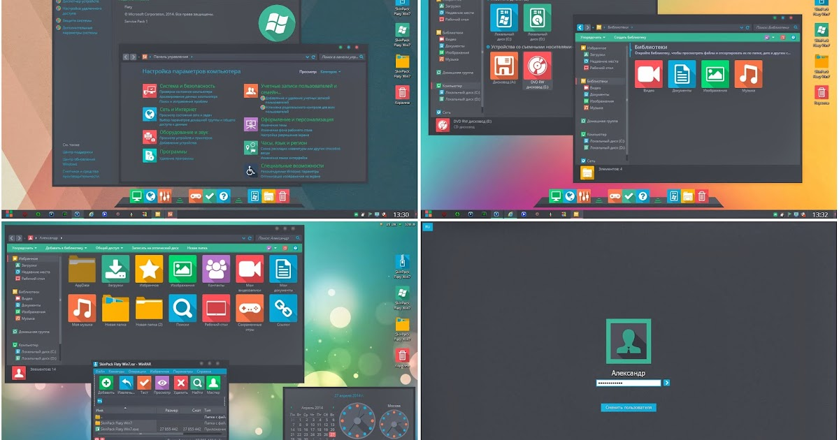 Free Download Of Windows 10 Themes Deviantart