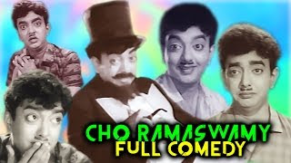 Cho Ramasamy Comedy Collection | Cho Ramasamy Full Comedy | Nilagiri Express Super Comedy