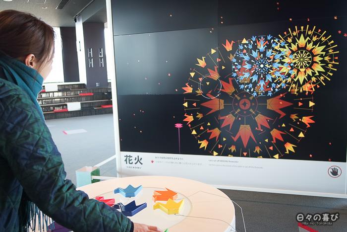 Hanabi, Workshop space, Tour Orizuru, Hiroshima