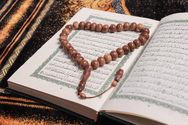 Daftar Pranala Tafsir  (Al-Mishbah) Al-Qur'an Per Juz