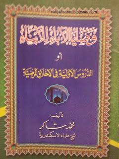 Kitab Washoya