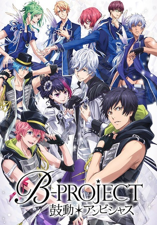 B-PROJECT~鼓動*アンビシャス~ , TV , Anime , HD , 2016 , Music, Shoujo , Aniplex, Movic, MAGES.,Tokyo MX, Hakuhodo DY Music & Pictures, BS11, Lawson, ABC Animation , A-1 Pictures