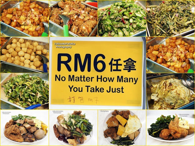 RM6 Take-All-You-Want Mixed Rice At RESTORAN YUAN ZHI WEI Ori Taste Mix Rice Taman OUG Old Klang Road