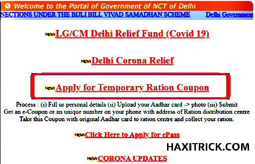 Delhi Ration Card Online Official Website