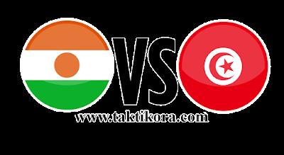 مباراة تونس والنيجر بث مباشر اليوم