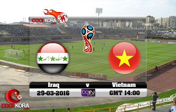 مشاهدة مباراة العراق وفيتنام اليوم 29-3-2016 تصفيات كأس العالم وكأس آسيا