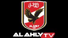 اون لاين مشاهدة قناه الاهلي بث مباشر من كورة لايف اون لاين - Al Ahly Tv live stream اليوم بدون تقطيع