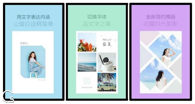 تطبيق PosterLabs لأضافة كل صورك الشخصية فى صورة واحدة