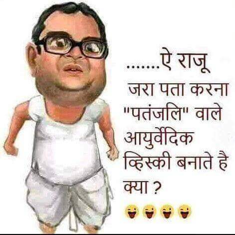 funny-Quotes-in-hindi