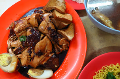 Original Chew Kee Eating House (钊记面家), soy sauce chicken