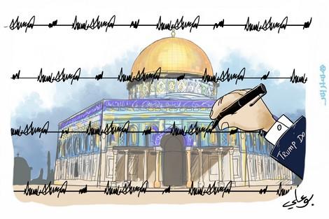 جامعيّ مغربي: هذه دلالات وأبعاد الاعتراف بالقدس عاصمة لإسرائيل