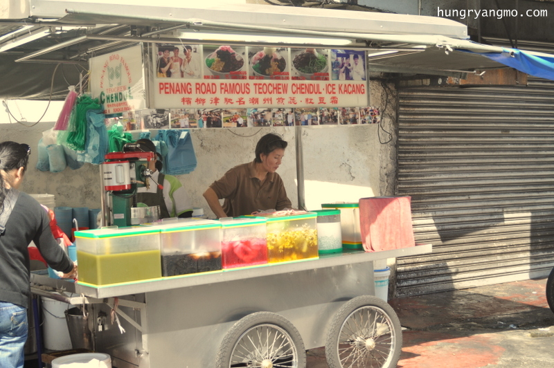 Image result for Penang Road Famous Teochew Chendul