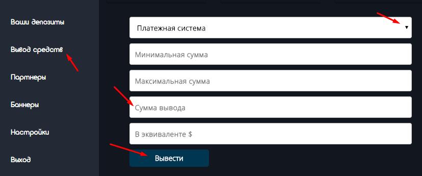 Регистрация в NvoTrade 4
